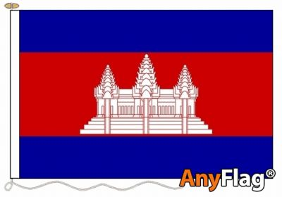 - CAMBODIA ANYFLAG RANGE - VARIOUS SIZES